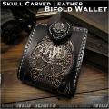 メンズ財布 ショートウォレット スカル/ドクロ カービング レザーウォレット Skull carved Genuine Leather Half Bifold Biker Wallet WILD HEARTSLeather&Silver (ID ssw01r10)