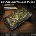 長財布 ラウンドファスナー 財布 ラウンドジッパー 鯉柄カービング サドルレザー/牛革 Carp/koi fish Hand Carved Leather Zip Around Wallet Clutch Purse Unisex WILD HEARTS Leather&Silver (ID rlw3464)