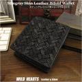 スティングレイ 二つ折り財布 ショートウォレット ガルーシャ メンズ財布 Genuine Stingray Skin Leather Braid Handmade Bifold Wallet WILD HEARTS Leather&Silver (ID sw3893r4)