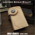 ヌメ革 二つ折り財布 ミドルウォレット シルバーコンチョ 財布 サイフ 革/レザー/牛革 Genuine Leather Bi-fold Biker Men's Wallet Natural Sterling Silver 925 Concho Handmade WILD HEARTS Leather&Silver (ID sw3933)
