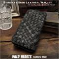 長財布 スティングレイ/エイ革 ガルーシャ ラウンドファスナー 革財布 ウォレット Zip Around Stingray Skin Leather Wallet Purse Handcraft WILD HEARTS  Leather&Silver (ID rw3995)