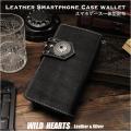 レザー スマホ/iPhone ケース付き 財布一体型ケース 手帳型 Genuine Leather Wallet/Purse Smartphone WILD HEARTS Leather&Silver (ID ip3665r64)