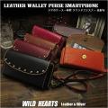 本革 スマホケース一体型 長財布 ラウンドファスナー ユニセックス レザークラフト Leather Zip Around Wallet Purse Smartphone/iPhone Case WILD HEARTS Leather&Silver (ID lw172t35)