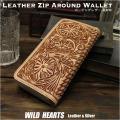 カービング 財布 ウォレット 長財布 ラウンドジッパー ラウンドファスナー 花柄カービング Genuine Carved Leather Zip Around Wallet Clutch Purse Unisex WILD HEARTS Leather&Silver (ID rw3993r103)