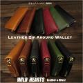 長財布 レザーラウンドファスナー 革 レザーウォレット ユニセックス ライトブラウン ブラウン ブラック レッド グリーン ダークブルーLeather Zip Around Wallet Purse WILD HEARTS Leather&Silver (ID lw259b1)