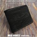 送料無料!シャークスキン 鮫革 サメ革 財布 二つ折り財布 革財布 ショート/ハーフ ウォレット シンプル スリム ブラック 黒 Genuine Shark Skin Leather Bifold Wallet Black WILD HEARTS Leather&Silver (ID sw3408)