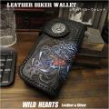 送料無料 バイカーウォレット 長財布 ライダーズ ウォレット ドラゴン/龍 カービング ハンドメイド Men's Wallet Biker Wallet Dragon Hand Carved Leather Handcrafted Custom Handmade WILD HEARTS Leather&Silver ( ID lw3063 )