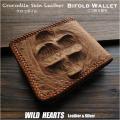 クロコダイル 二つ折り財布 ライトブラウン ワニ革 本革 ショートウォレット Genuine Crocodile Skin Leather Bifold Biker Wallet LightBrown WILD HEARTS Leather&Silver(ID lw4138)