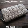 送料無料 ヒマラヤクロコダイル 長財布 財布 ラウンドファスナー ワニ革 ウォレット ホワイト Himalayan Crocodile Skin Leather Zip Around Wallet Purse White WILD HEARTS Leather&Silver(ID lw4137r28)