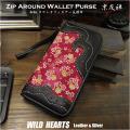 和柄 レディース 革財布 長財布 本革 ラウンドファスナー財布 ハンドストラップ付き Zip Around Wallet Purse Genuine Leather Handbag Japanese Pattern/Design YUZEN WILD HEARTS Leather&Silver (ID rw4150b8)