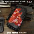 和柄 レディース 革財布 長財布 本革 ラウンドファスナー財布 ちりめん友禅 ハンドストラップ付き Zip Around Wallet Purse Genuine Leather Handbag Japanese Pattern/Design YUZEN WILD HEARTS Leather&Silver (ID rw2808b8)