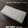 一点もの商品、送料無料! ヒマラヤクロコダイル 長財布 二つ折り 財布 ワニ革 ウォレット ホワイト Himalayan Crocodile Skin Leather Wallet Purse White WILD HEARTS Leather&Silver(ID lw4199r98)