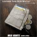 レディース/メンズ ヒマラヤクロコダイル コンパクト ミニ財布 カードケース 小さい財布 小銭入れ付き スリム財布 Slim Thin Front Pocket Leather Wallet Himalayan Crocodile Skin Leather WILD HEARTS Leather&Silver (ID mw318r40)