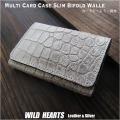 送料無料 レディース/メンズ ヒマラヤクロコダイル カードケース スリム財布 ミニ財布 ワニ革 Multi Card Case Slim Thin Minimalist Bifold Wallet Himalayan Crocodile Skin Leather WILD HEARTS Leather&Silver (ID mw4209t25)