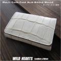 送料無料 レディース/メンズ ヒマラヤクロコダイル カードケース スリム財布 ミニ財布 ワニ革 Multi Card Case Slim Thin Minimalist Bifold Wallet Himalayan Crocodile Skin Leather WILD HEARTS Leather&Silver (ID mw4211t25)