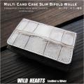 送料無料 レディース/メンズ ヒマラヤクロコダイル カードケース スリム財布 ミニ財布 ワニ革 Multi Card Case Slim Thin Minimalist Bifold Wallet Himalayan Crocodile Skin Leather WILD HEARTS Leather&Silver (ID mw4210t25)