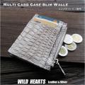 レディース/メンズ ヒマラヤクロコダイル コンパクト ミニ財布 カードケース 小さい財布 小銭入れ付き スリム財布 Slim Thin Front Pocket Leather Wallet Himalayan Crocodile Skin Leather WILD HEARTS Leather&Silver (ID mw4226r40)