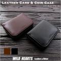 送料無料 ホーウィン クロムエクセル レザー 本革 カード&コインケースウォレット 日本製 Horween Chromexcel Leather Card&Coin Case Wallet Made in Japan Brown Black WILD HEARTS Leather&Silver(ID mw4228t25)