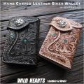 送料無料 ライダースウォレット 財布 メンズ 二つ折り財布 本革 レザー カービング ナチュラル/ブラック Hand Carved Genuine Leather Bifold Biker Men's Wallet Handmade WILD HEARTS Leather&Silver (ID ssw02r10)