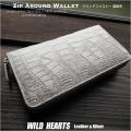 一点もの商品 送料無料! ヒマラヤクロコダイル 長財布 ラウンドファスナー ワニ革 ウォレット ホワイト Himalayan Crocodile Skin Leather Zip Around Wallet Purse White WILD HEARTS Leather&Silver(ID lw4169)