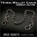 ウォレットチェーン/トライバル/Wallet Chain Key Chain/WILD HEARTS Leather&Silver German Silver (ID 2115r6)