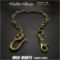 真鍮製 ウォレットチェーン スカル/ドクロ/髑髏/Brass Skull&Bones Wallet Chain Key Chain (ID wc2447r6)