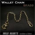 ウォレットチェーン 真鍮 メンズアクセサリー 財布/小物/ファッション Brass Chain Key Chain Biker Trucker Jean (ID wc3048k15)