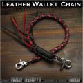 レザー ウォレットチェーン ウォレットロープ 革 編み込み ブラック&レッド 黒&赤 Handmade Genuine Cowhide Leather Braid Biker Wallet Chain Strap Black&Red  WILD HEARTS Leather&Silver(ID kcc3452r21)