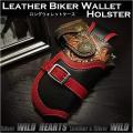 ウォレットケース ウォレットホルダー レザー/サドルレザー/牛革 赤/黒 ハンドメイド Genuine Leather Biker Wallet Holster Red&Black WILD HEARTS leather&Silver (ID wc3232r37)