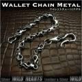 ウォレットチェーン メンズ アクセサリー トライバル メタル  Wallet Chain Key Chain Metal WILD HEARTS Leather&Silver (ID wc3742r6)