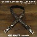 クリックポストのみ送料無料!60cm レザー ウォレットチェーン ウォレットロープ 革 カービング ブラック Hand Carved Genuine Cowhide Leather Biker Wallet Chain Strap Black WILD HEARTS Leather&Silver(kcc2t29)