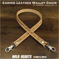 クリックポストのみ送料無料!60cm レザー ウォレットチェーン ウォレットロープ 革 カービング ナチュラル Hand Carved Genuine Cowhide Leather Biker Wallet Chain Strap Tan WILD HEARTS Leather&Silver(kcc1t29)