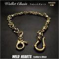 真鍮 ウォレットチェーン スカル ドクロ 髑髏 バイカー&ロック Solid Brass Skull&Bones Wallet Chain Key Chain WILD HEARTS Leather&Silver (ID wc2448r6)