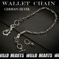 ウォレットチェーン/キーチェーン/ジャーマンシルバー/Wallet chain/Biker/German Silver/Gothic/Jeans wallet key chain