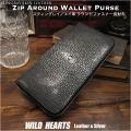 スティングレイ/エイ革 ガルーシャ 長財布 ラウンドファスナー 革財布 ウォレット Stingray Skin Leather Zip Around Wallet Purse WILD HEARTS  Leather&Silver (ID rlw3562)