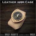 ZIPPOケース ジッポーケース ジッポーホルダー レザー ヌメ革 サドルレザー Leather Zippo Lighter Case Holder With Belt Loop Handmade  WILD HEARTS Leather&Silver (ID zc2936r71)
