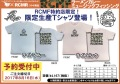 ラーメンカレーミュージックフィッシング RCMF特約店限定Tシャツ ライトピンク サイズXL ご予約品