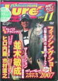 内外出版社 ルアーマガジン・ザ・ムービー(DVD) VOL,11