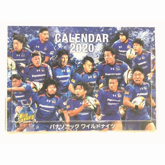 《ワイルドナイツ》オリジナル卓上カレンダー2020(選手画像入り)