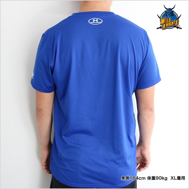 ワイルドナイツUATシャツ