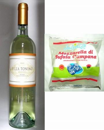 最上級カンパーニャ産モッツァレッラ・チーズと爽やかシチリア産白ワインのセット