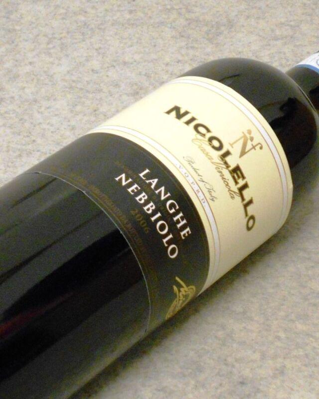 ニコレッロ ランゲ ネッビオーロ2006