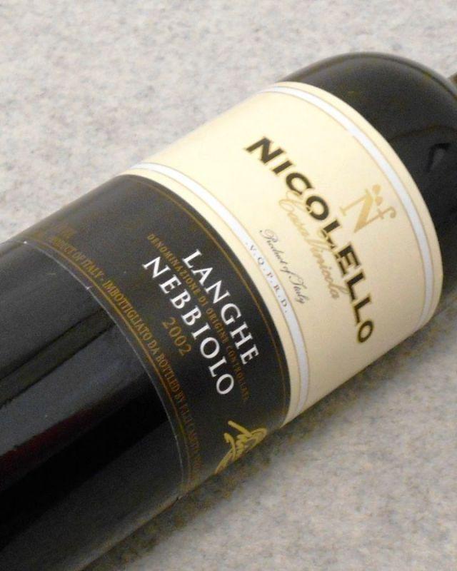 ニコレッロ ランゲ・ネッビオーロ2002