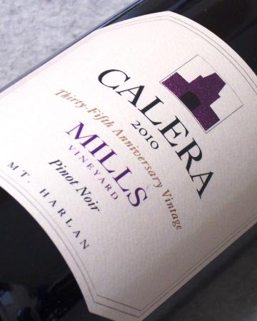 カレラ・ミルズ2010