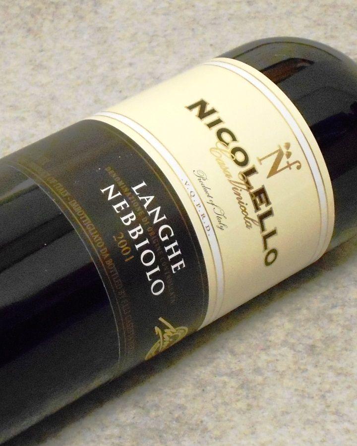 ニコレッロ ランゲ ネッビオーロ2001