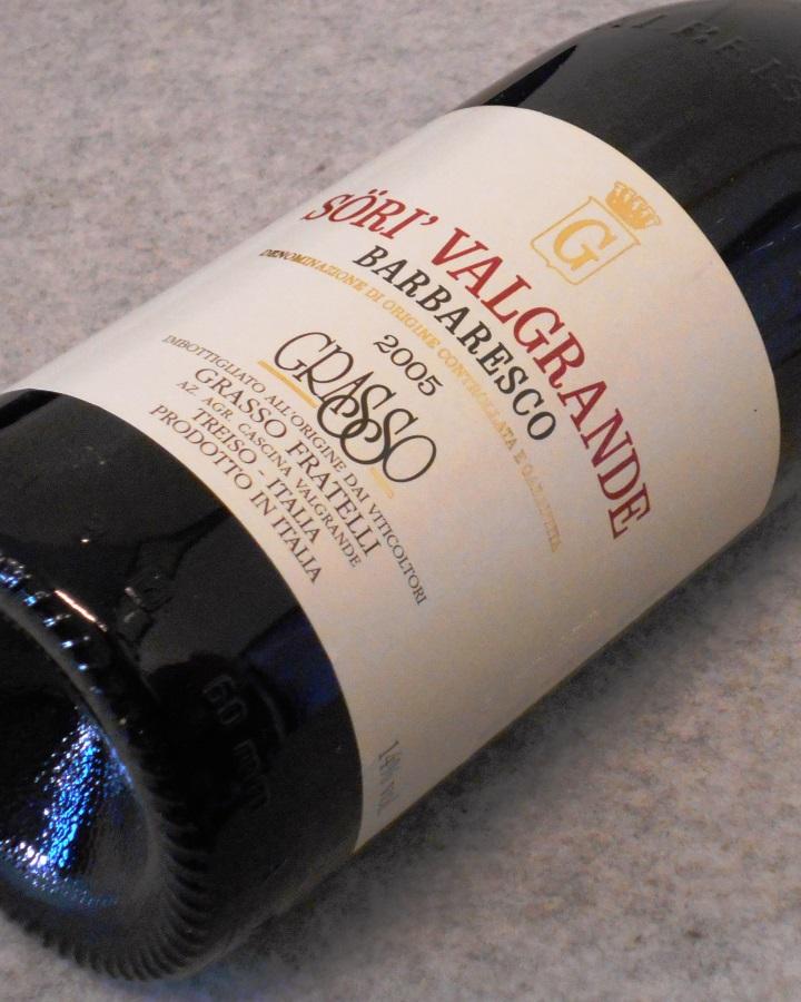 バルバレスコ ソリ・ヴァルグランデ2005 グラッソ・フラテッリ