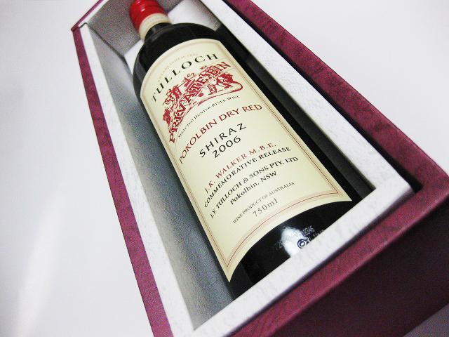 【ワインを贈りましょう】1本用ワイン個包装セット(包装紙付き)