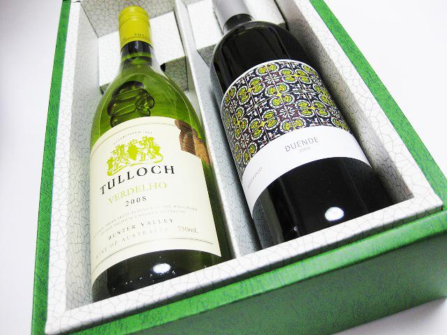 【ワインを贈りましょう】ワイン2本用個包装セット(包装紙付き)