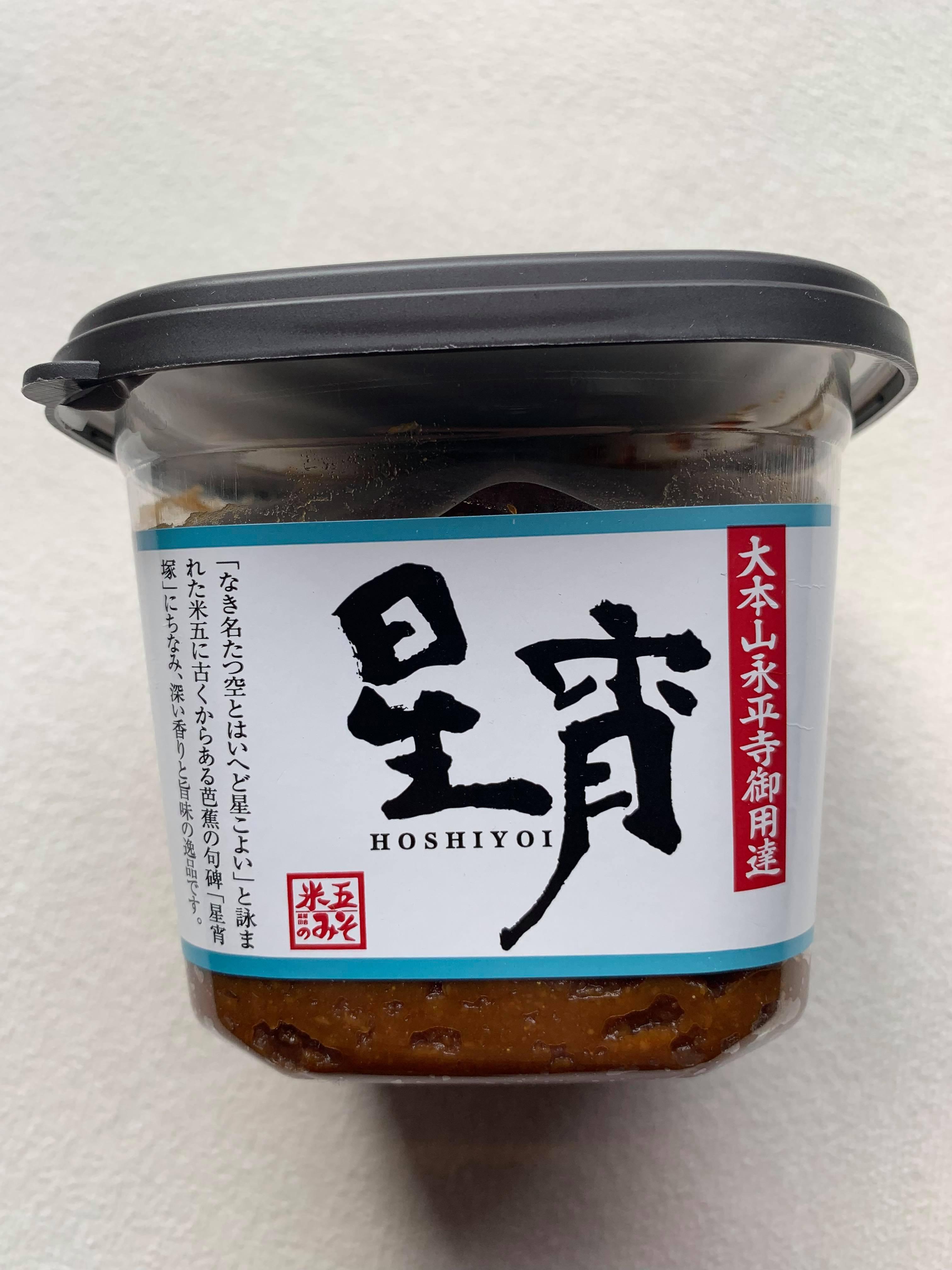 FUJIMARUセレクト/味噌 星宵 500g(福井・米五)
