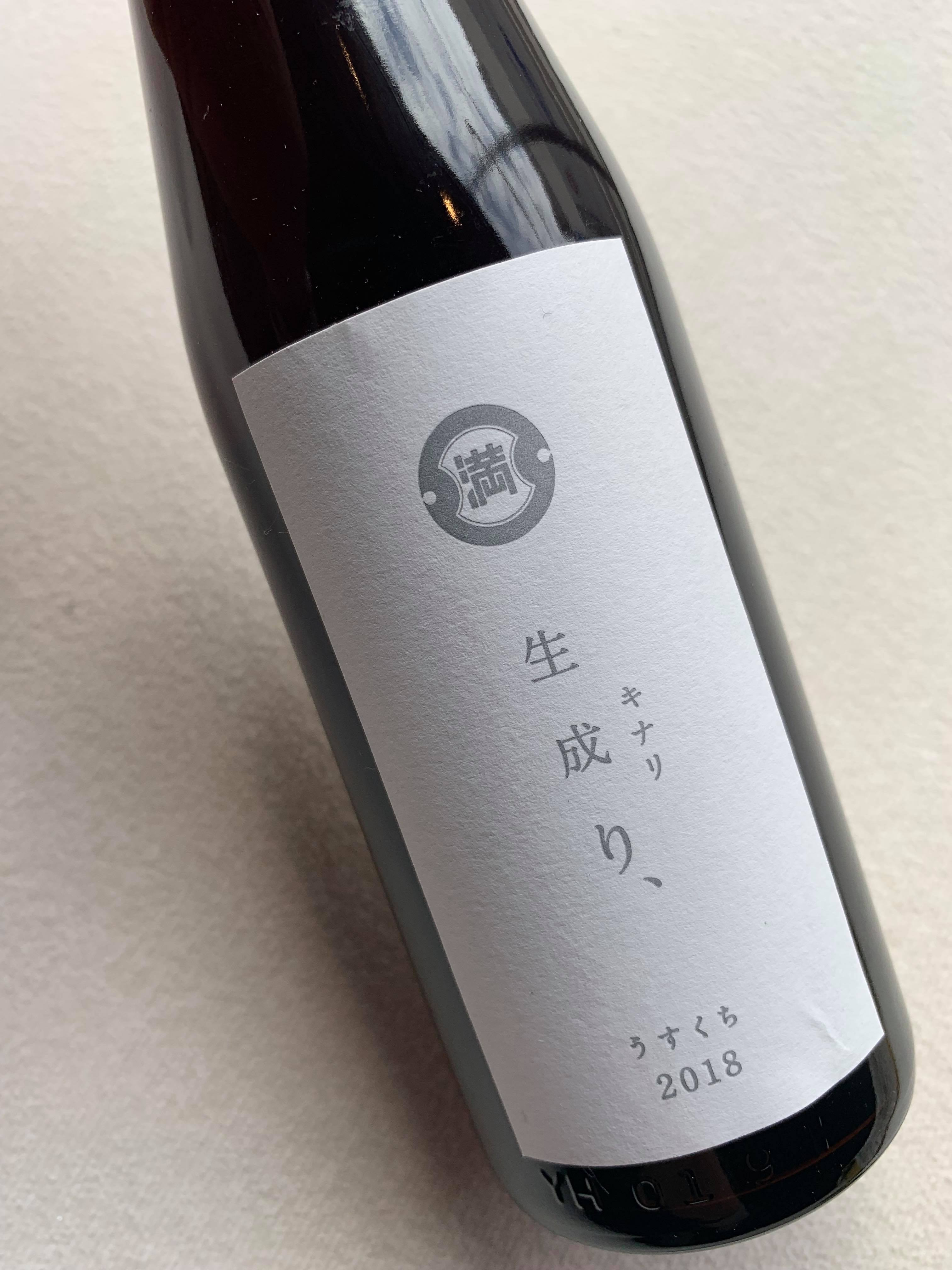 FUJIMARUセレクト/ミツル醤油 生成りうすくち2018 300ml(福岡・ミツル醤油醸造元)